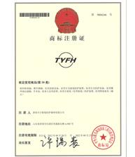 亚博app苹果商标注册证