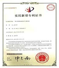 可视型射线防护门:实用新型专利证书