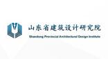 天宇合作单位山东省建筑设计研究院