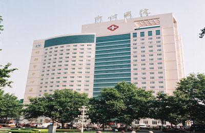 邯郸市中心医院铅衣亚博体育下载网址项目