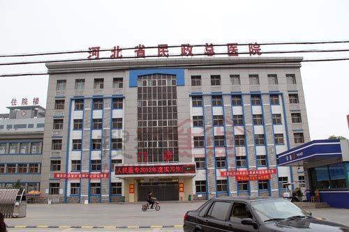 邢台市民政总医院亚博app苹果版下载亚博体育下载网址门案例