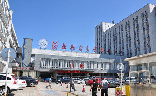 唐山市河北联合大学附属医院个人亚博体育下载网址项目