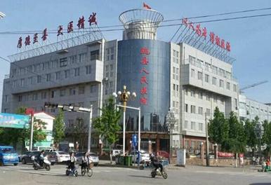 河北省邯郸市魏县人民医院加速器机房整体亚博app苹果版下载亚博体育下载网址工程
