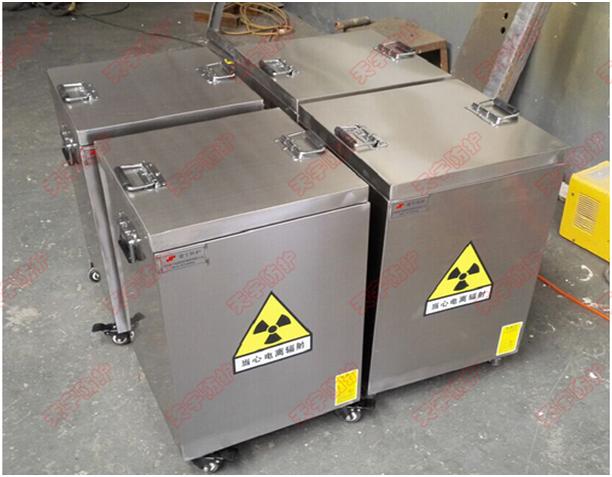 射线防护铅箱