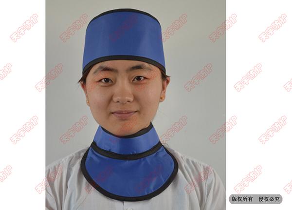 防辐射帽、防辐射围领