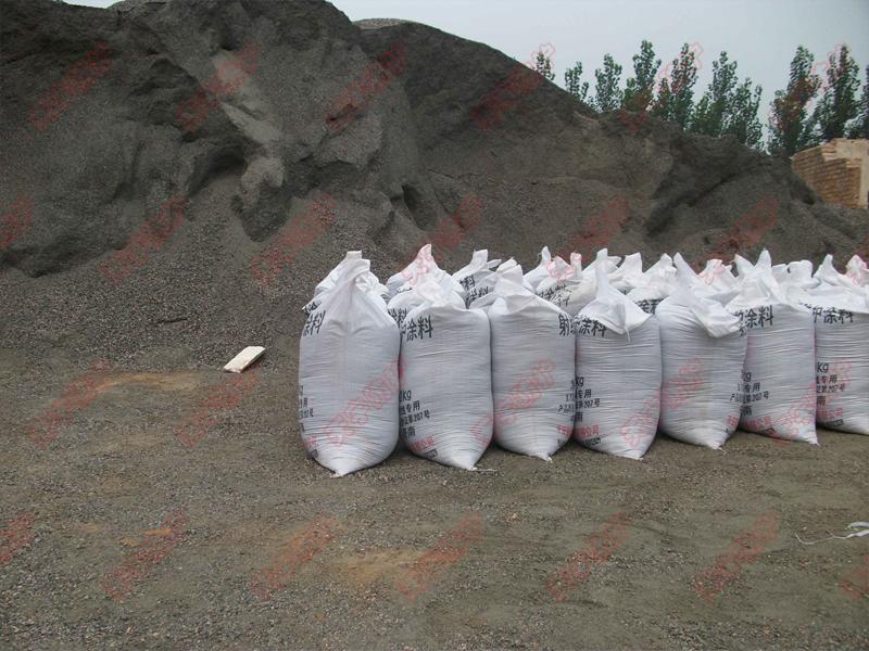 硫酸钡砂(射线防护涂料)