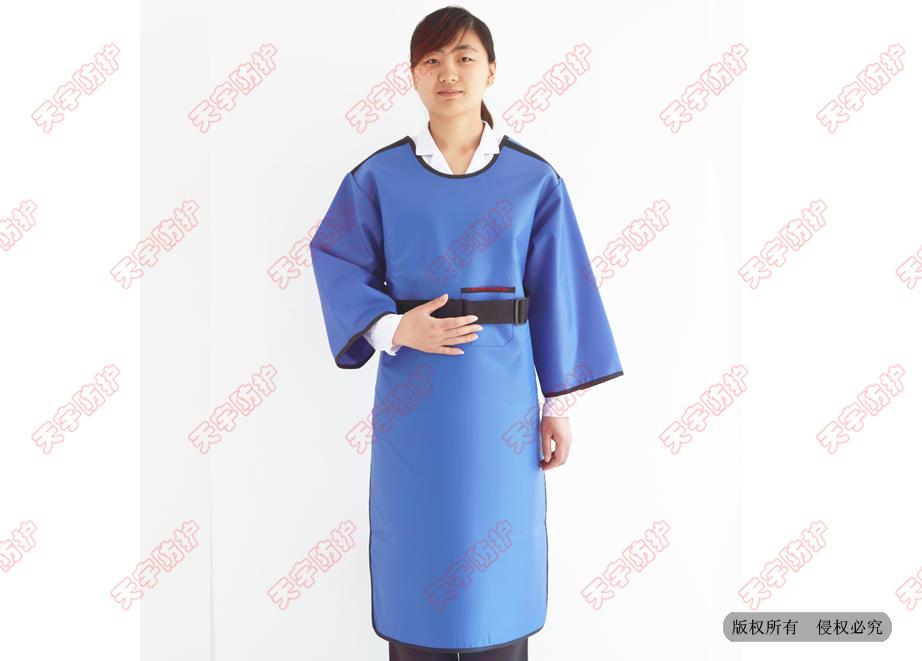 射线防护服(长袖)