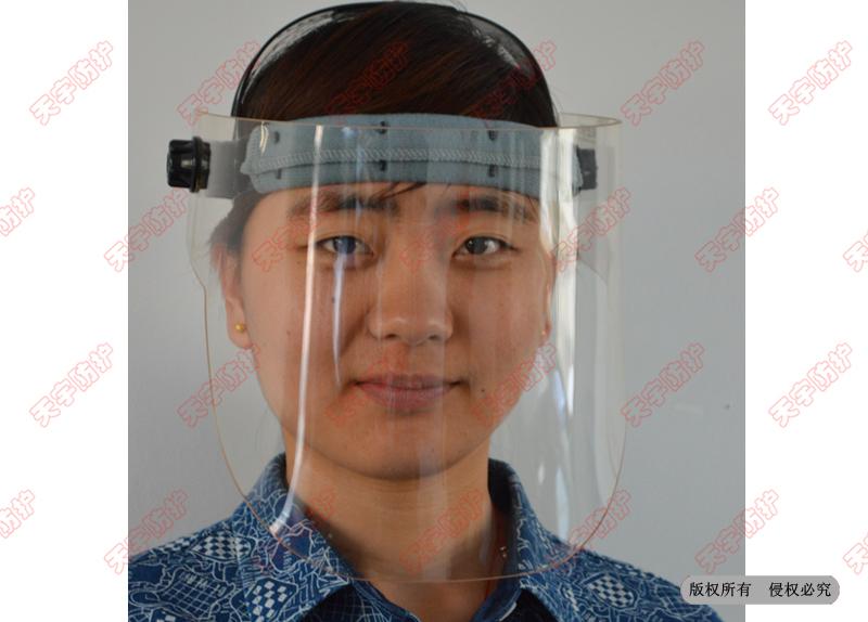 医用射线防护面罩、铅面罩