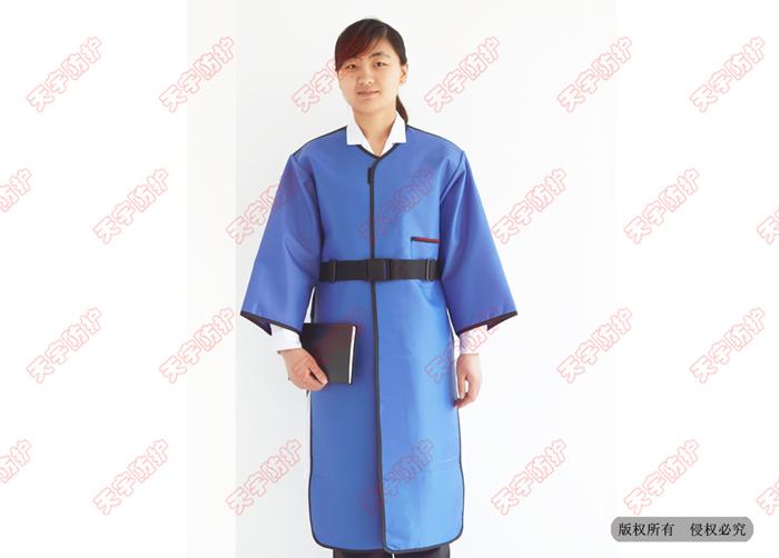 铅衣(连体长袖)