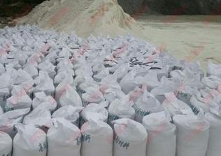 硫酸钡砂、钡粉