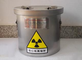 放射源储存铅桶