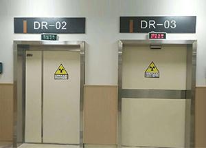 DR室、电动铅门