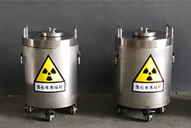 放射性废物储存铅桶